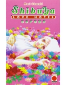 SHIBUYA LOVE HOTEL CEREZO -PANINI- MANGA