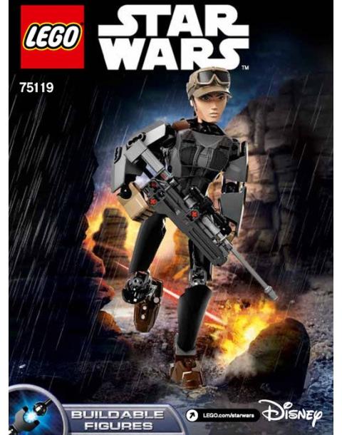 LEGO STAR WARS. FIGURA JYN ERSO